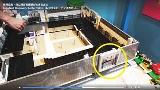 大澤動画10.jpg