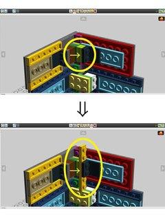PC壁組サンプル11.jpg