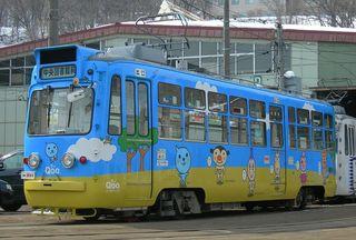 1200px-Sapporo_streetcar_243.jpg