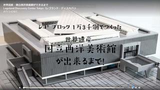 大澤動画1.jpg
