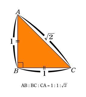 直角三角形.jpg