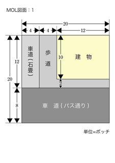 MOL図面-1.jpg